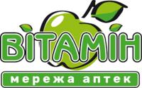 Вітамін