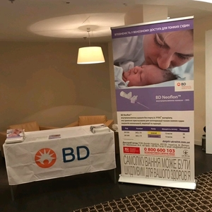 Bukovel, 14 – 15 of March 2019. The latest technology in pediatric anesthesiology and intensive therapy.