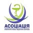 Асоціація«Операториринкумедичнихвиробів»(АОРМВ)